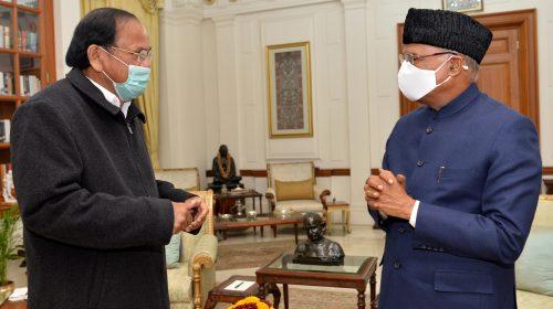 Vice President M. Venkaiah Naidu called on President Kovind