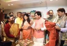 Shahnawaz Hussain invited Rahul Gandhi to visit Bihar Emporium