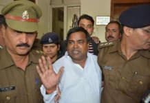 Gayatri Prajapati in ED custody for 7 days