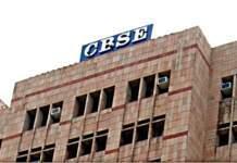 CBSE reduced syllabus for Class X board exams