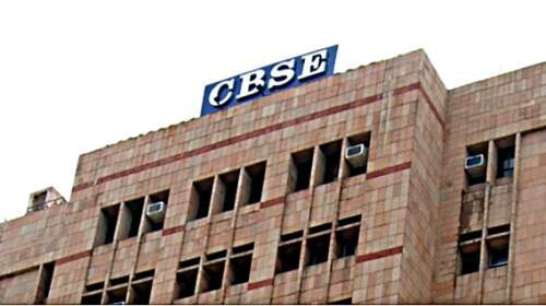10th Board Result by 20th July and 12th Board Result on 31st July: CBSE