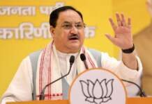 Pandit Deendayal's mantra and vision in the form of BJP: Nadda
