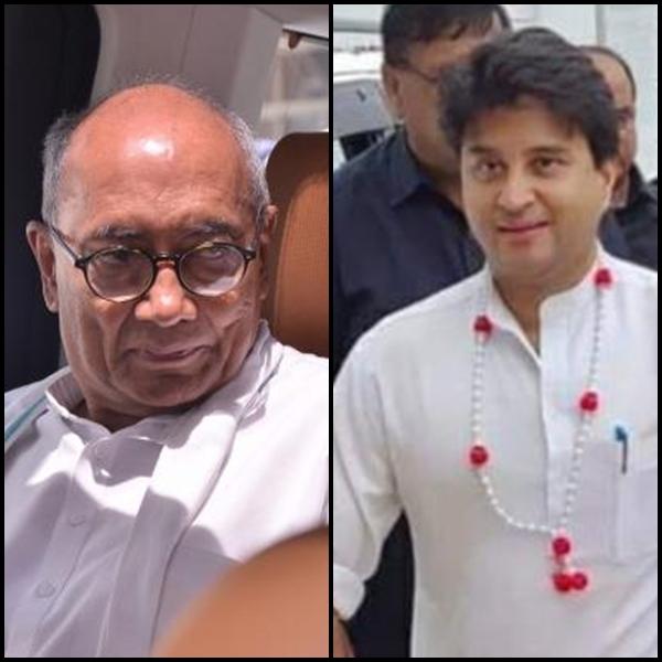 Maharaja' vs 'Raja' in Rajya Sabha