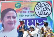 On Mamta playing Brahmin card, BJP asked, is the tribe of Rohingyas also Shandilya