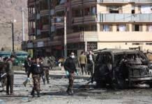 3 policemen killed in a bomb blast in Afghanistan