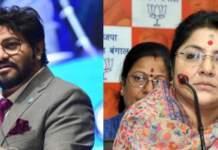 BJP gave assembly ticket to 4 MPs including Babul Supriyo, Swapan Dasgupta