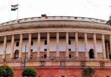 Lok Sabha adjourned till March 15 amid opposition uproar