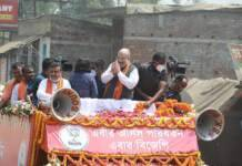 Shubhendu will defeat Mamta by a big margin in Nandigram: Shah