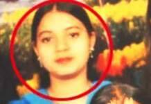 3 accused of Gujarat police acquitted in Ishrat Jahan encounter case