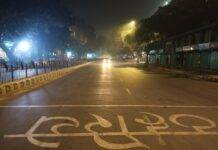 Night Curfew from 10 pm to 5 am in Delhi till 30 April