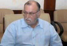 Delhi Lieutenant Governor Anil Baijal Corona Positive