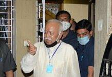 RSS chief Bhagwat admitted to hospital after being Covid positive
