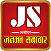 Janmat Samachar provides top headlines of India and World on Politics, Sports, Bollywood, Technology, Education, Health, Lifestyle, Biography and Religion
