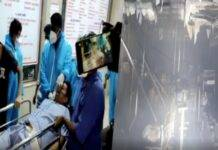 The number of patients who died in the fire at Covid Hospital in Maharashtra increased to 13
