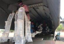 Air Force carrying oxygen cylinders and medicines airlift in Delhi-NCR