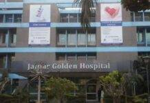20 patients died at Jaipur Golden Hospital in Delhi due to lack of oxygen