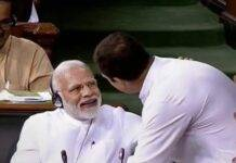 PM Modi wished Covid positive Rahul Gandhi to be healthy