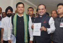The meeting begins in Delhi to discuss next government in Assam
