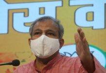 Kejriwal creating fear in Delhi to hide failure: BJP