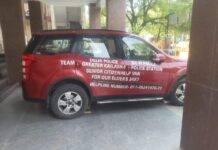 Delhi Covivan Helpline number to help Senior Citizens