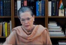 Sonia Gandhi to set up a committee to consider electoral defeat