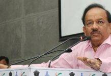 Dr. Harsh Vardhan reviews preparations for Covid at RML Hospital