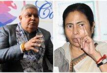 Governor Dhankhar targeted Mamta, said no one is above the constitution