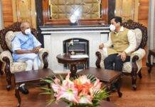 Assam Chief Minister Sarbananda Sonowal resigns