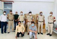 Delhi Police recovered 96 oxygen concentrators from Khan Chacha Restaurant