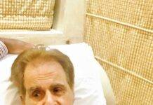 No ventilator, Dilip Kumar is on oxygen support, condition stable