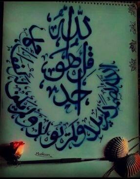 muskaan-feroz-an-athirst-calligrapher-from-budgam-kashmir