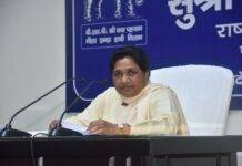 Two senior BSP leaders expelled on charges of anti-party activities
