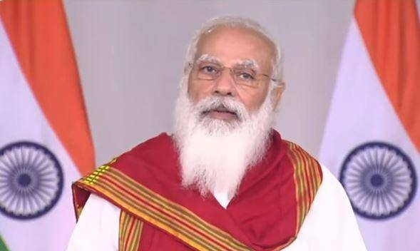Congress is more concerned about BJP than itself: PM