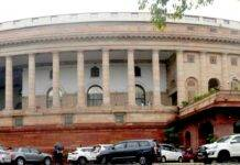 Government to introduce 17 new bills in the monsoon session