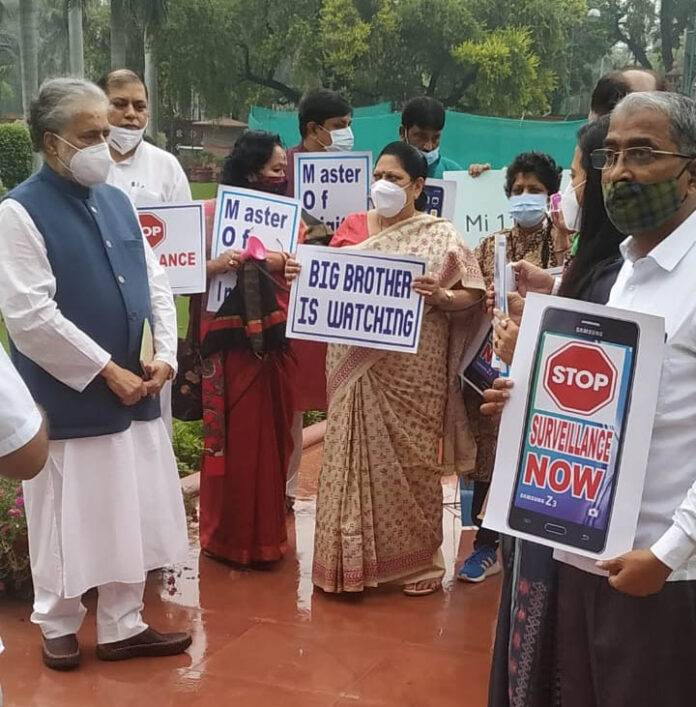 Trinamool MPs protest in phone tapping case