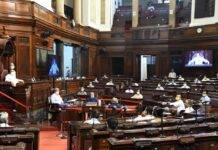 After the Lok Sabha, the proceedings of the Rajya Sabha were also adjourned for the day amid the uproar