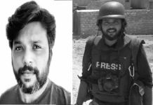 Afghanistan: Indian photojournalist Danish Siddiqui lost his life in Taliban attack