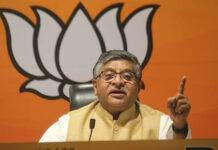 Government, the party have nothing to do with Pegasus report: BJP