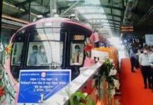 New Delhi: Union Minister Hardeep Singh Puri- CM Kejriwal inaugurated 'Pink Line'
