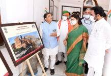 Union Minister for Culture, Tourism inaugurating the Photo Exhibition