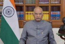 Don't reduce security against Covid: President Kovind