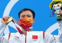 Tokyo Olympic Chinese Diver Xie SiyiBiography, Age, Mother, Father, Wife, Girlfriend