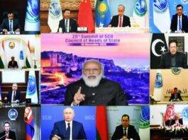 Dushanbe SCO meeting will be held in the absence of Afghanistan