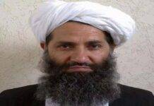 Afghanistan: A Prime Minister or President will run the country under Hibatullah Akhundzada